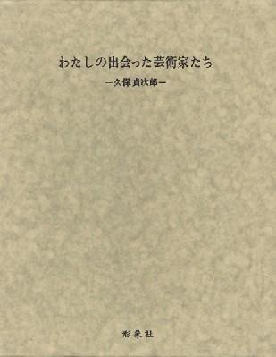 1432201500344.jpg