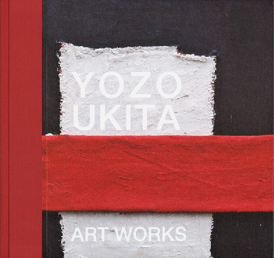 YOZO UKITA ART WORKS